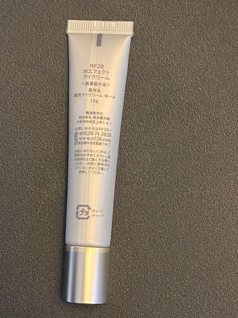 RF28Wエフェクトアイクリーム口コミ